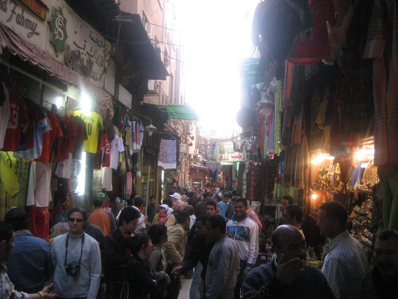 Khan el-Kalili