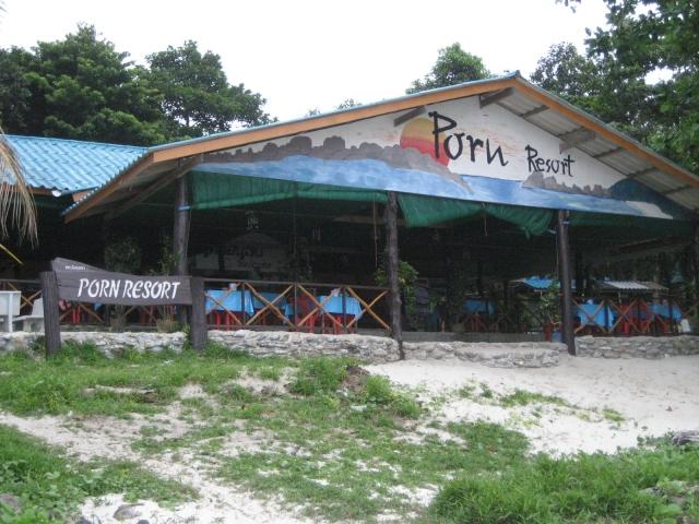 Porn Resort